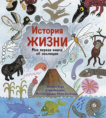 Кэтрин Барр «История жизни»